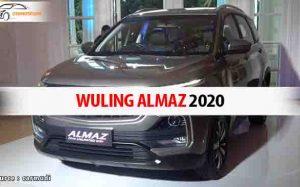 Wuling Almaz 2020